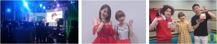 cyayamachi0614